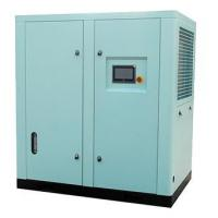 Buy cheap Oil Free Silent Air Compressor from Wholesalers