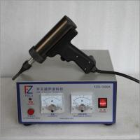 Buy cheap Ultrasonic Hand Held Welding Machine from Wholesalers