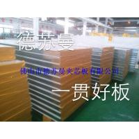 Buy cheap Glass wool sandwich panel - enterprise mouth type from Wholesalers