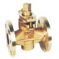 Buy cheap Plug valve X43W from Wholesalers