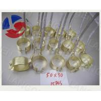 China Mica band heater LCCL01 on sale