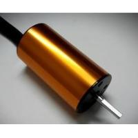 Buy cheap JD-power MG-1417A outrunner brushless dc motor for rc mini multicopter from Wholesalers