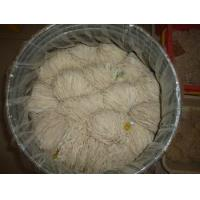 Buy cheap natural salted hog casings from Wholesalers