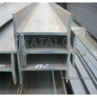 Buy cheap H beam steel ASTM A240 310&310S STAINLESS I BEAM STEEL from Wholesalers