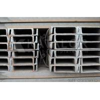 Buy cheap Rectangular hollow section ASTM A283Gr.A,A283Gr.B,A283Gr.C,A283Gr.D channel steel from Wholesalers