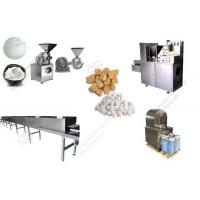 Buy cheap Cube Sugar Processing Line from Wholesalers