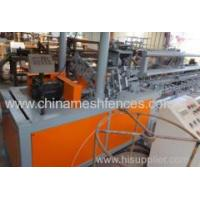 Buy cheap Automatic Chain Link Mesh Machine with Rolling Machine from Wholesalers