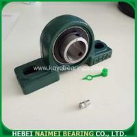 Buy cheap Insert Bearing Radial Insert Bearing with Housing from Wholesalers