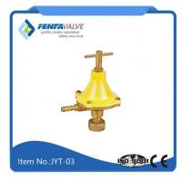 Buy cheap Torch Valve from Wholesalers