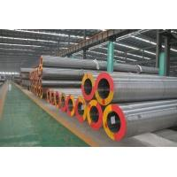Buy cheap Alloy Boiler Pipe from Wholesalers
