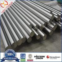 Buy cheap ASTM B348 Gr2 Titanium Bar Dia75*1500mm from Wholesalers