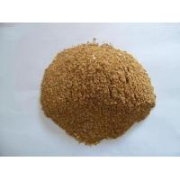 Buy cheap Plant Protein Feed Corn Gluten Feed from Wholesalers