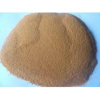 Buy cheap Animal Protein Feed Artemia Cysts from Wholesalers