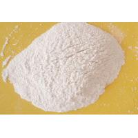 Buy cheap Animal Protein Feed Bone Meal from Wholesalers
