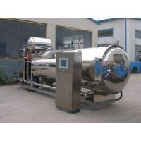 Buy cheap Autoclave from wholesalers