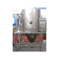 Buy cheap Laboratory Equipment Lab Spray Dryer from wholesalers