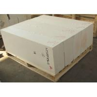 Buy cheap Fused Cast AZS Bricks from Wholesalers
