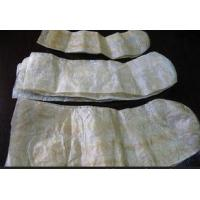 Buy cheap Dried Tubed Hog Casing -Curved from Wholesalers
