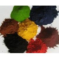 Buy cheap Textile Dyestuff &Sodium Alginate Direct Dyestuff Yellow 12 from Wholesalers