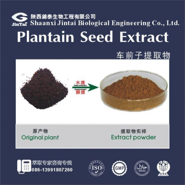Quality Plant Extract for sale