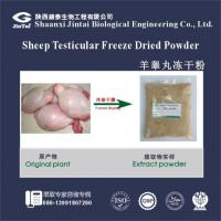 Buy cheap Freeze Dried Sheep Testicular Powder for men health care from Wholesalers