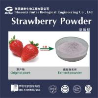 Buy cheap instant strawberry powder/dry strawberry powder/strawberry Powder from Wholesalers