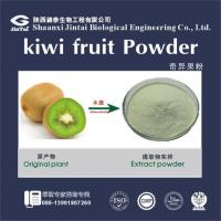 Buy cheap Chinese Gooseberry Kiwi Fruit Powder/kiwi berry extract from Wholesalers