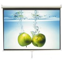 Buy cheap Draper pull down screens for projectors from Wholesalers