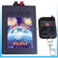 Buy cheap B series firing system B01 from Wholesalers