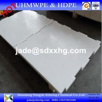 Buy cheap roller hockey sports court/white skating ice rink floor/Indoor Synthetic ice rink board from Wholesalers