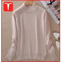 Buy cheap 2016 winter new style mock neck pullover women cashmere sweater from Wholesalers