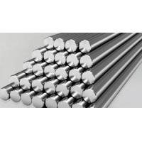 Buy cheap ASTM B348 GR2 titanium bars and rods Straight round bars in Stock from Wholesalers