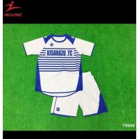 Buy cheap Blue And White Custom Sublimation Team Set Man Soccer Jersey Shirs from wholesalers