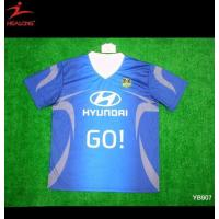 Buy cheap Sublimation Soccer Jersey Football Shirt Made In China Supplier Kids from wholesalers