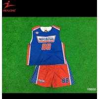 Buy cheap Resible Sublimation Custom Soccer Football Wear Shirts from wholesalers