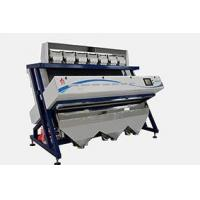 Buy cheap RD7-C Color sorter from Wholesalers