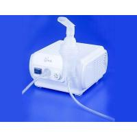 Buy cheap Nebulizer Compressor Nebulizer from wholesalers