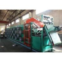 Buy cheap Suspension Batch Off Plant Rubber Sheet Cooling Machine from Wholesalers
