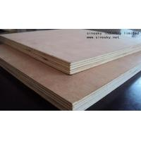 Buy cheap supply commercial plywood from china from wholesalers