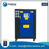 Buy cheap 230KW R22 refrigerant water cooled scroll chiller from Wholesalers