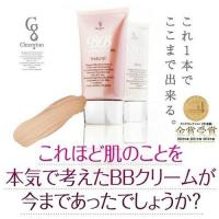 Buy cheap BB Mineral Cream from Wholesalers
