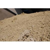 Buy cheap YH-908YB TDS Organophilic Clay from wholesalers
