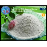 Buy cheap Organoclay Rheological Additive YH-S2 Counter to Bentone 27 from wholesalers