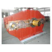 Buy cheap TRC tricyclic reducer from Wholesalers
