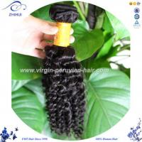 Buy cheap Alibaba Recent Hair Product Brazilian Kinky Human Hair Extension, 7A Virgin Curly Hair Bundle from Wholesalers