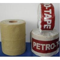 Buy cheap Anti-corrosive Tape from Wholesalers