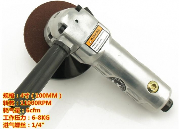 Quality Pneumatic Tool / Pneumatic Angle Grinder/ IMPA 590301 for sale