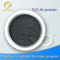 Buy cheap Compound Carbide Powder from Wholesalers