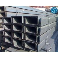 Buy cheap Steel Channel U C Q345 from Wholesalers