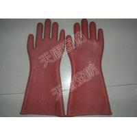 Buy cheap High Electricity Insulating Latex Gloves from Wholesalers
